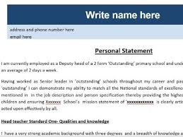 Personal Description Personal Statement For Assistant Headteacher For Teaching Learning