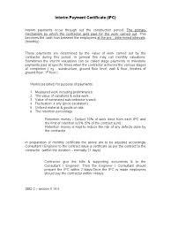 Interim Payment Certificate Rupee General Contractor