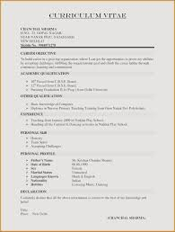 Two Page Resume Sample Awesome E Or Two Page Resume Resume Two Page