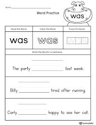 Word Practice Worksheets Free Kindergarten Sight Said Words Scramble ...