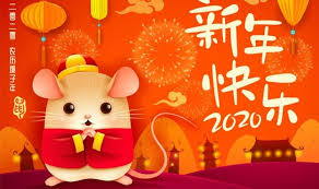 It's all about the chinese new year and introduces fresh content that revolves around chinese culture and festivity. Lunar New Year 2020 When Is The Chinese New Year Why Is The Lunar Calendar Different Science News Express Co Uk
