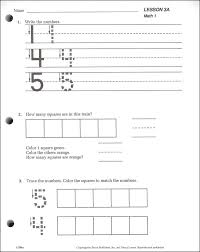 Saxon Math 2 Student Workbooks   Fact Cards  001526  Details together with Math Addition Worksheet Collection 4th Grade further 3rd Grade Saxon Math Package Curriculum   BookShark likewise Saxon Math 1 Student Workbook   YouTube together with Saxon Math 1 Homeschool Kit 1st Edition   BookShark furthermore Saxon Math Meeting Worksheet  Grade 1  FREEBIE  Visit moreover Saxon Math 5 4 Homeschool Kit   BookShark furthermore Saxon Math 3 meeting strips   with the problems and patterns likewise Math Addition Worksheet Collection 4th Grade additionally Setting Up Your Classroom  9 Practical Things You May Not Have additionally Saxon Math Meeting Worksheet  Grade 3  FREEBIE  Visit. on saxon math grade 3 worksheets free