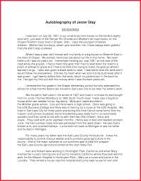 English Essays What Is Essay In Literature Also An Essay On