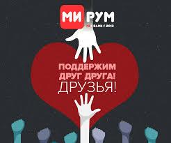 Xiaomi Пермь | Mi-Room.ru | 7 лет на рынке