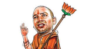 Image result for yogi adityanath image