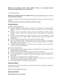 Lawyer Cover Letter Sample Magdalene Project Org