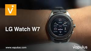إل جي تعلن عن ساعتها الذكية LG Watch W7 ...