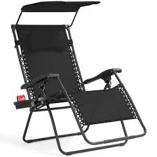 lounge chair with sunshade canopy