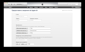 """Как создать apple id Инструкции Внимательно отнеситесь к разделу """"Безопасность"""" Советуем записать ответы на контрольные вопросы на всякий случай в удобном для вас месте"""