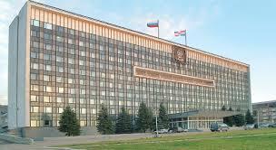 Главная Семинар совещание Ассоциации контрольно счётных органов Пермского края