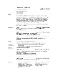 How To Make A Quick Resume How To Create Resume Template In Word
