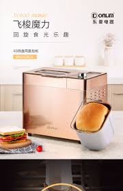 lò nướng bánh mì pate Máy làm bánh mì Dongling BM1352B-3C tự động và phở  phết máy thông minh đa năng - Máy bánh mì máy nướng bánh mì sandwich mini