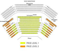56 Most Popular Msg Virtual Seating Chart 2019