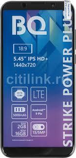 <b>Смартфон BQ Strike</b> Power Plus 16Gb, <b>5535L</b>, черный, отзывы ...