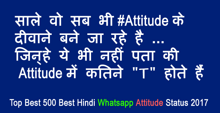 attitude status about me in hindi