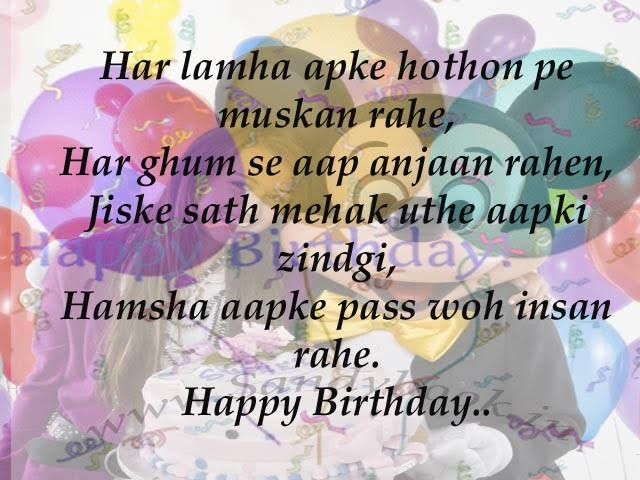 birthday msg for best friend in hindi
