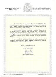 Признание подтверждение диплома в Испании ИСПАНИЯ для всех на  Посмотреть пример признанного украинского диплома в Испании