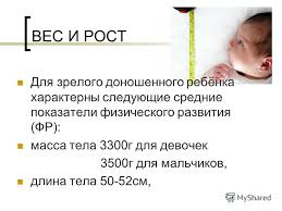 педиатрия книга скачать русакова
