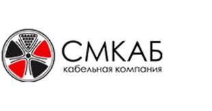 СМКАБ Кабельная Компания в Смоленске: Купить <b>кабель</b> и провод