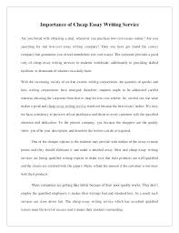 Image Titled Write An Analytical Essay Step 6 Outline