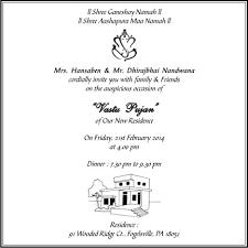 housewarming invitation es esgram
