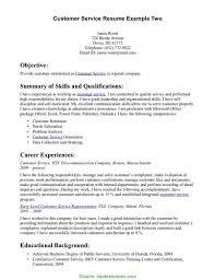 Typical Warehouse Helper Resume Warehouse Helper Cover Letter