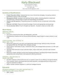 qualification on resume