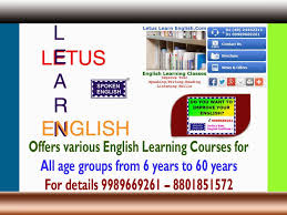 learn english through hindi and urdu letuslearnenglish