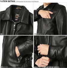 brand name schott shot 7209 103us leather trucker jackets