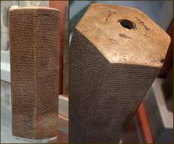 03.02 First Temple Period And Exile (1040 \u2013 515 B.C.) | Mysteries ...