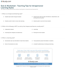 quiz worksheet teaching tips for intrapersonal learning styles print intrapersonal learning style teaching tips worksheet