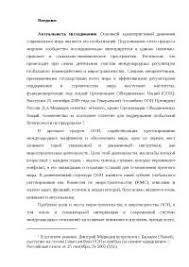 Русские деревянные игрушки курсовая по искусству и культуре  Миростроительная деятельность Организации Объединенных Наций курсовая 2010 по международным отношениям скачать бесплатно механизм совет безопасность военная