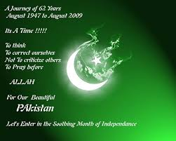 Happy Independence day TO all Pakistanis..!!! - MyEnglishClub via Relatably.com