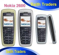 Nokia 2600 Unlocked Mobile Phone ...