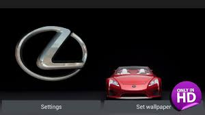 lexus logo wallpaper. Wonderful Logo Description 3D LEXUS Logo Live Wallpaper  Inside Lexus S