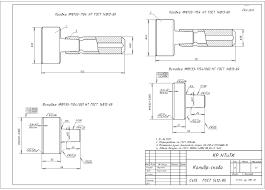 Курсовой проект по нормированию размеров деталей допусков и посадок