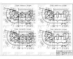 Скачать бесплатно дипломный проект ПГС Диплом № Многоэтажный  2 План 1 го 9 го 10 го и типового этажа jpg