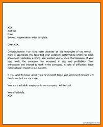 6 Gift Appreciation Letter Pear Tree Digital