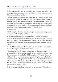 Resultado de imagem para IMAGENS DE AGRADECIDOS PELAS BÊNÇÃOS DE DEUS