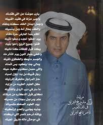 غالب ناصر البراق (@galeeb_nasser)