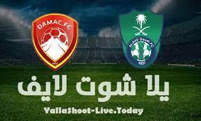 تقرير مباراة الأهلي وضمك في دوري كأس الأمير محمد بن سلمان للمحترفين | يلا  شوت لايف توداي