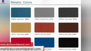 Acp Colour Chart Alucoworld Acp Panels Color Chart