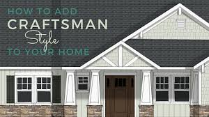 Image Houzz How To Add Craftsman Style To Your Home Exovations How To Add Craftsman Style To Your Homes Exterior