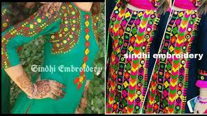 Sindhi Kadhai Design Sindhi Traditional Dresses Sindhi Hand Embroidery Dresses