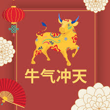 Here we explain how the timing of this festival is based on the phases of the moon known as the lunar calendar. 8 Must Learn Chinese New Year Greetings For 2021 Busuu