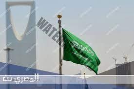 ما هي الدولة التي تحارب السعودية - المصري نت