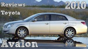 Reviews Toyota Avalon 2010 - YouTube