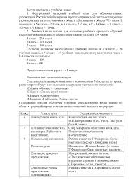 Контрольные работы по русскому языку класс Русский язык  Контрольный диктант по теме обращение 8 класс