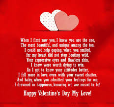 happy valentines day poems for friends. Delighful Friends Happy Valentines Day Poems For Her In Friends F