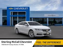 New Cars Texas - Sterling McCall Group